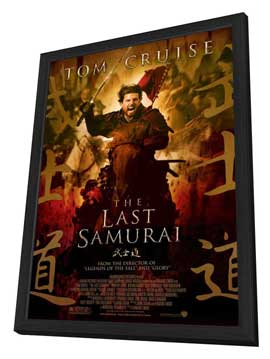 The Last Samurai - 11 x 17 Movie Poster - Style C - in Deluxe Wood Frame
