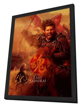 The Last Samurai - 11 x 17 Movie Poster - Style H - in Deluxe Wood Frame