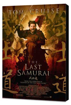 The Last Samurai - 11 x 17 Movie Poster - Style C - Museum Wrapped Canvas