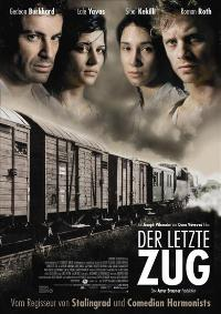 The Last Train - 11 x 17 Movie Poster - German Style A