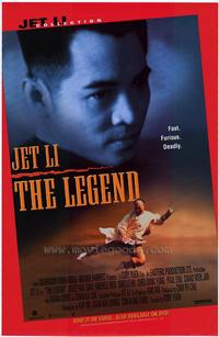 The Legend - 11 x 17 Movie Poster - Style A