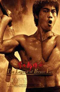 The Legend of Bruce Lee (TV) - 27 x 40 TV Poster - Chinese Style A