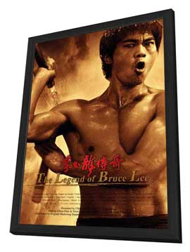 The Legend of Bruce Lee (TV) - 11 x 17 TV Poster - Chinese Style A - in Deluxe Wood Frame