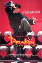 The Legend of Drunken Master - 11 x 17 Movie Poster - Style E