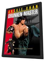 The Legend of Drunken Master - 27 x 40 Movie Poster - Style B - in Deluxe Wood Frame