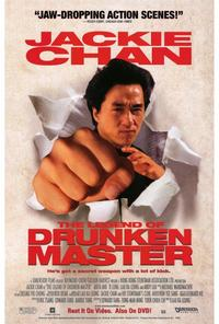 The Legend of Drunken Master - 11 x 17 Movie Poster - Style A