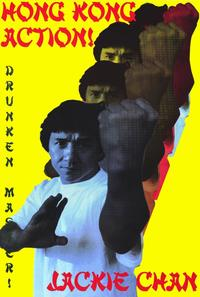 The Legend of Drunken Master - 11 x 17 Movie Poster - Style B