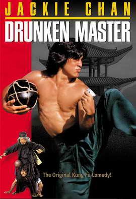 The Legend of Drunken Master - 11 x 17 Movie Poster - Style C