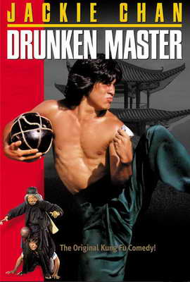 The Legend of Drunken Master - 27 x 40 Movie Poster - Style B