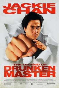 The Legend of Drunken Master - 27 x 40 Movie Poster - Style C