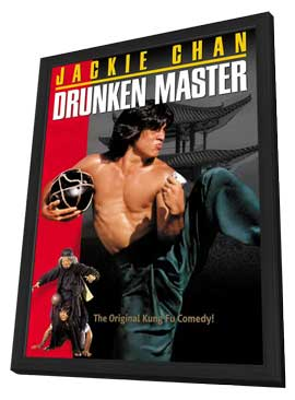 The Legend of Drunken Master - 11 x 17 Movie Poster - Style C - in Deluxe Wood Frame