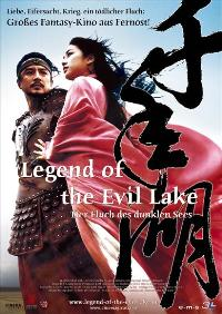 The Legend of Evil Lake - 11 x 17 Movie Poster - German Style A