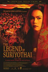 The Legend of Suriyothai - 11 x 17 Movie Poster - Style A