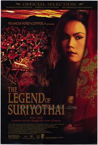 The Legend of Suriyothai - 27 x 40 Movie Poster - Style A