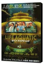 The Life Aquatic with Steve Zissou - 11 x 17 Movie Poster - Japanese Style A - Museum Wrapped Canvas
