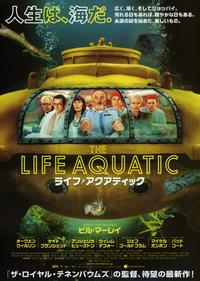 The Life Aquatic with Steve Zissou - 11 x 17 Movie Poster - Japanese Style A