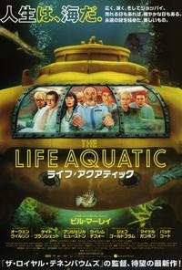 The Life Aquatic with Steve Zissou - 27 x 40 Movie Poster - Japanese Style A
