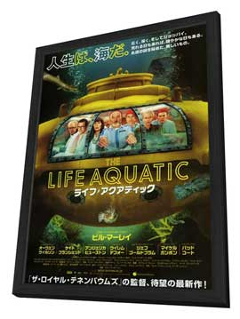 The Life Aquatic with Steve Zissou - 11 x 17 Movie Poster - Japanese Style A - in Deluxe Wood Frame