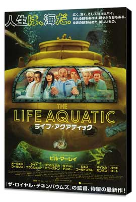 The Life Aquatic with Steve Zissou - 27 x 40 Movie Poster - Japanese Style A - Museum Wrapped Canvas