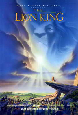 Lion King, The - 27 x 40 Movie Poster - Style E