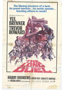 Long Duel - 11 x 17 Movie Poster - Style A