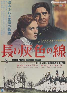 The Long Gray Line - 27 x 40 Movie Poster - Japanese Style A