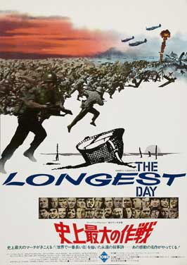 The Longest Day - 11 x 17 Movie Poster - Japanese Style B