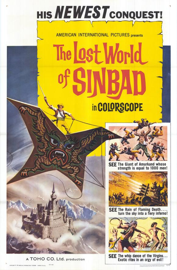 The Lost World of Sinbad movie