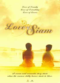 The Love of Siam - 11 x 17 Movie Poster - Style A