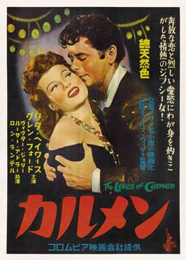 The Loves of Carmen - 11 x 17 Movie Poster - Japanese Style A