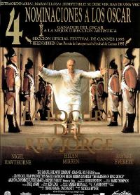 The Madness of King George - 11 x 17 Movie Poster - Spanish Style A