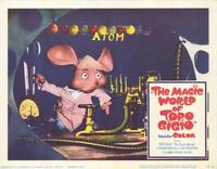 The Magic World of Topo Gigio - 11 x 14 Movie Poster - Style H
