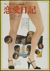 The Man Who Loved Women - 11 x 17 Movie Poster - Japanese Style A
