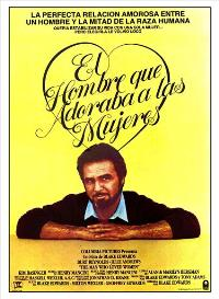 The Man Who Loved Women - 11 x 17 Movie Poster - Spanish Style A