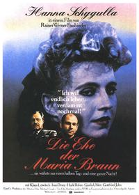The Marriage of Maria Braun - 27 x 40 Movie Poster - German Style A