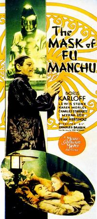 The Mask of Fu Manchu - 8 x 17 Movie Poster - Style A