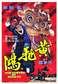 The Master of Kung-Fu - 11 x 17 Poster - Foreign - Style A