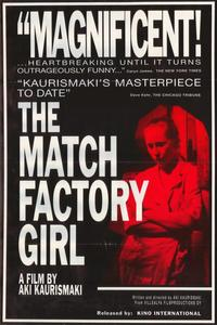 The Match Factory Girl - 11 x 17 Movie Poster - Style A