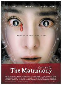 The Matrimony - 43 x 62 Movie Poster - Bus Shelter Style A