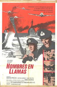 The Mediterranean in Flames - 11 x 17 Movie Poster - Spanish Style A
