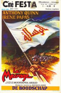 The Message - 11 x 17 Movie Poster - Belgian Style A