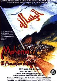 The Message - 27 x 40 Movie Poster - Spanish Style A