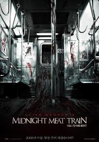 The Midnight Meat Train - 27 x 40 Movie Poster - Korean Style A