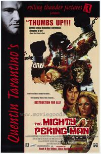 The Mighty Peking Man - 11 x 17 Movie Poster - Style A
