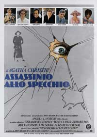 The Mirror Crack'd - 11 x 17 Movie Poster - Italian Style A