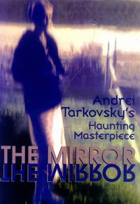 The Mirror - 11 x 17 Movie Poster - Style A