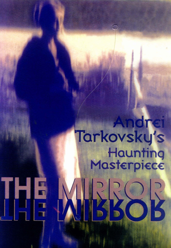 The Mirror Movie Posters From Movie Poster Shop