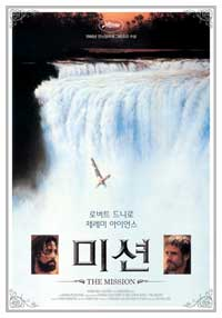The Mission - 11 x 17 Movie Poster - Korean Style A