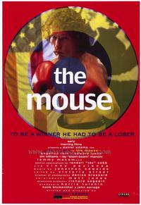 The Mouse - 27 x 40 Movie Poster - Style A