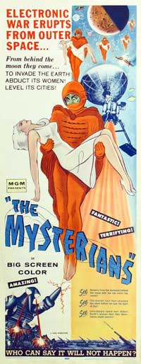 The Mysterians - 20 x 60 - Door Movie Poster - Style A